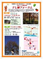 hosigaki-796117