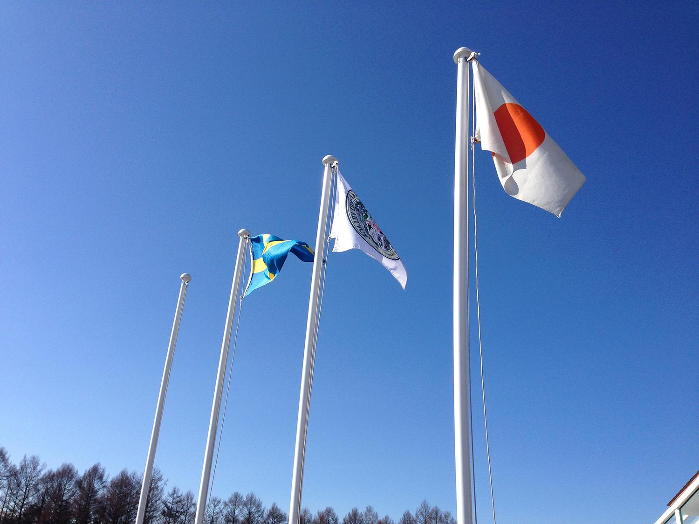 ビオファーム様の社旗できました。