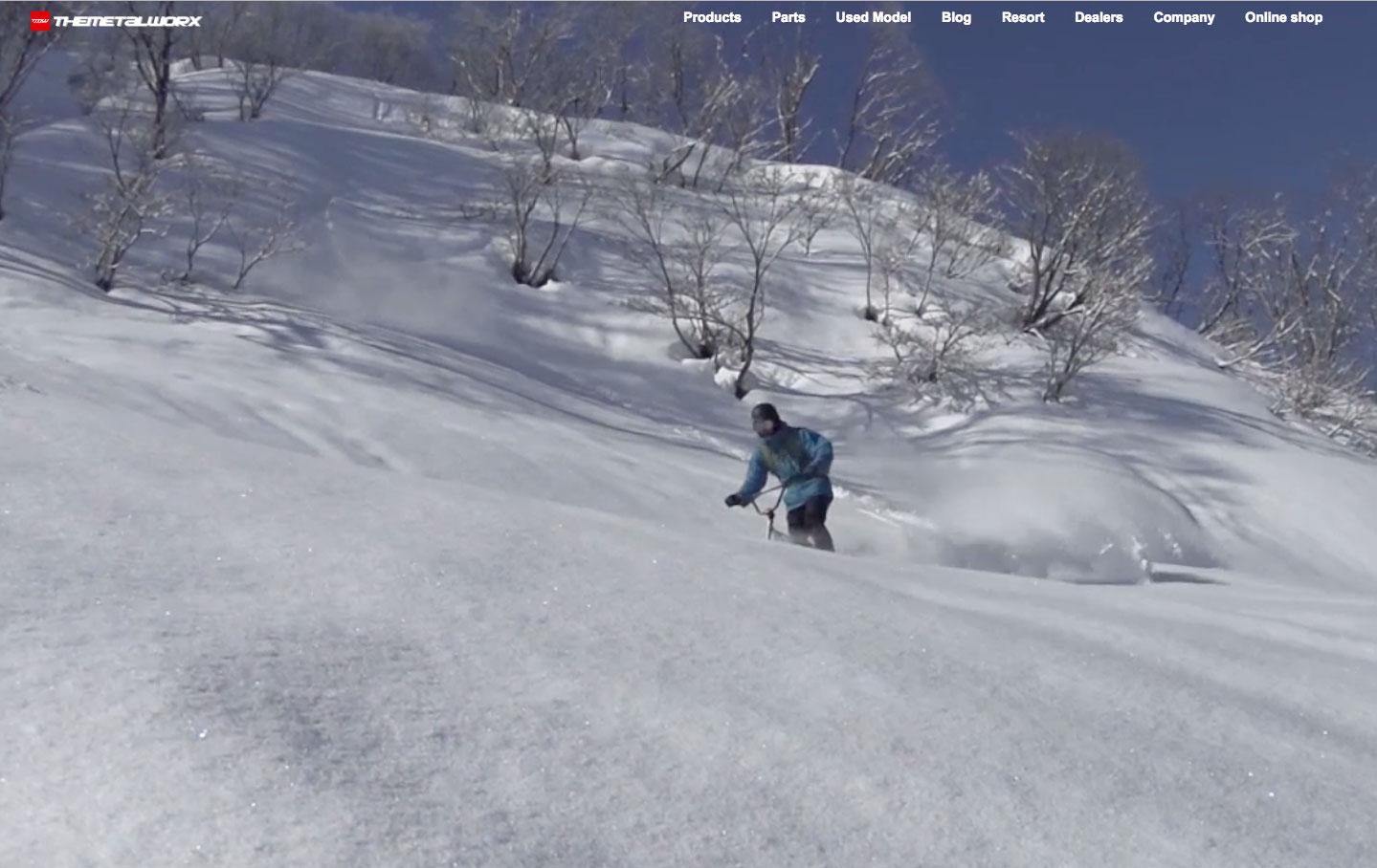 snowmoto