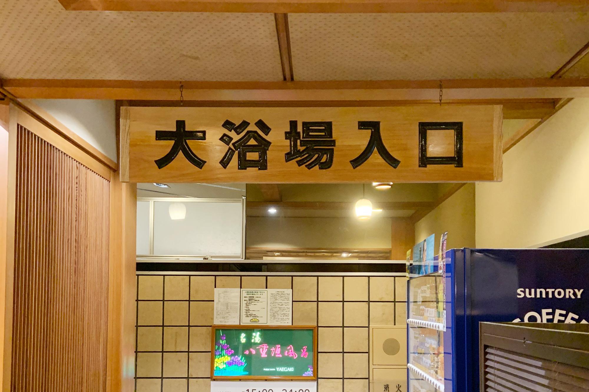 無垢木製看板(油屋旅館様)