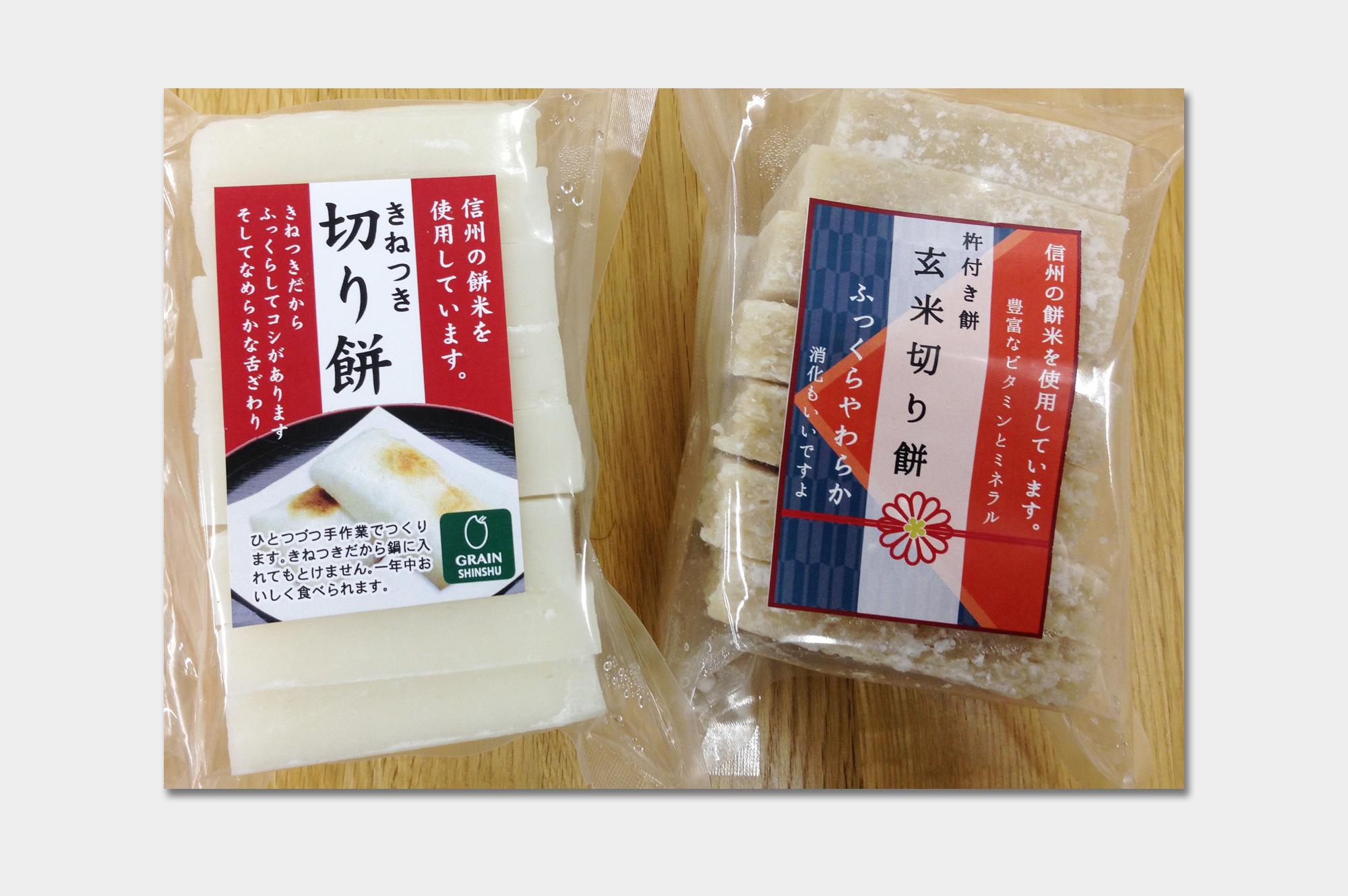切り餅シール(入倉米穀様)