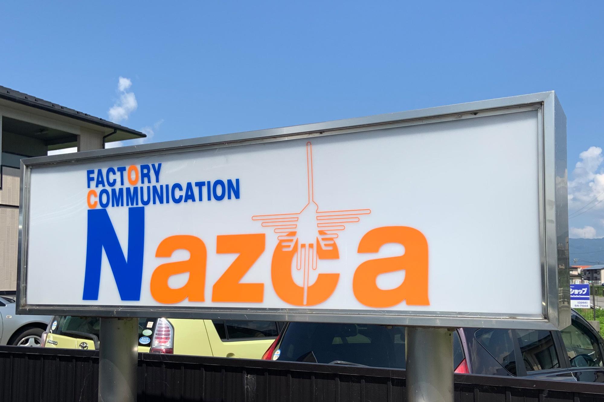 電飾看板(Nazca様 )