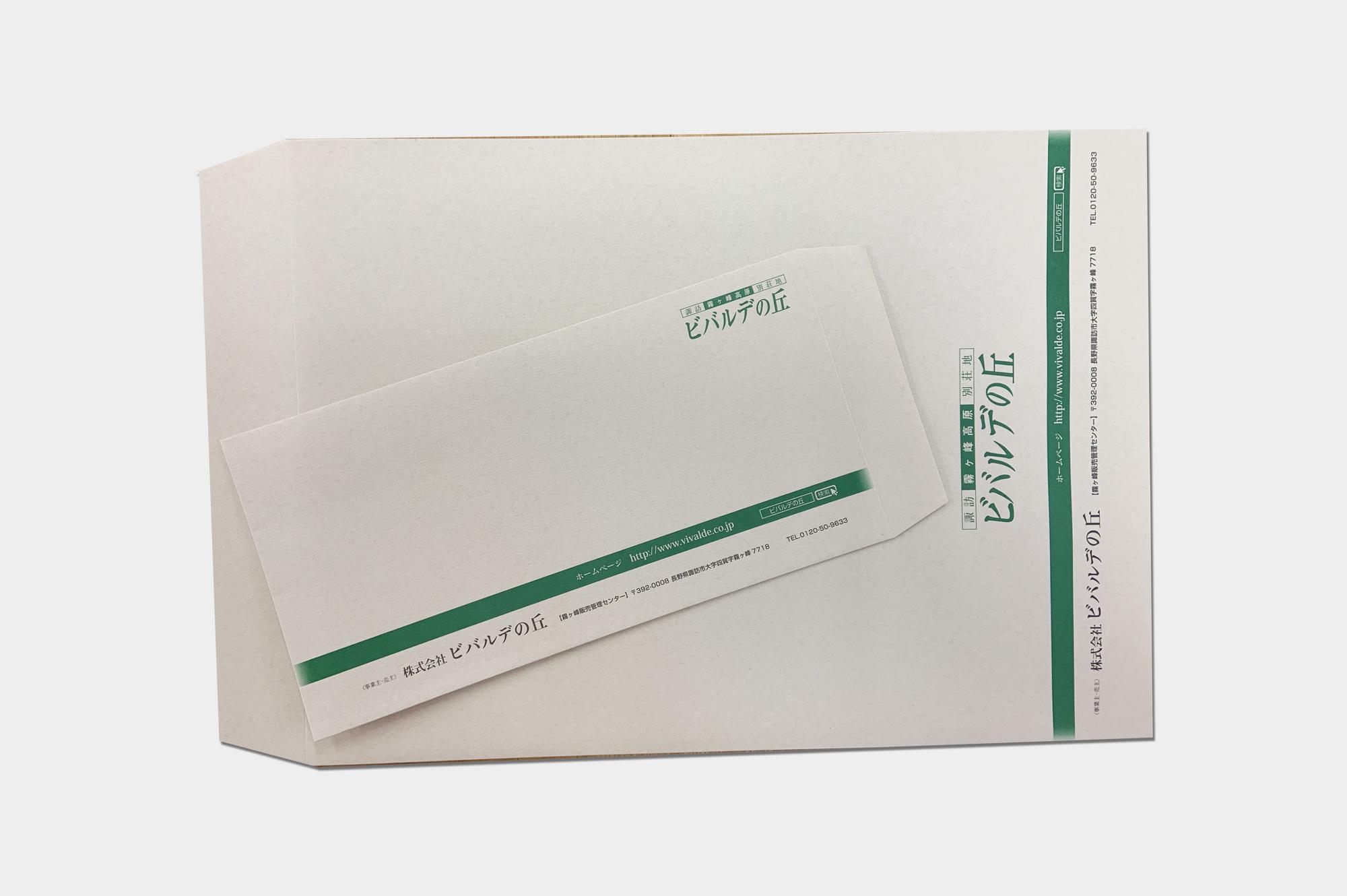 里紙(こそめ)封筒(ビバルデの丘様)