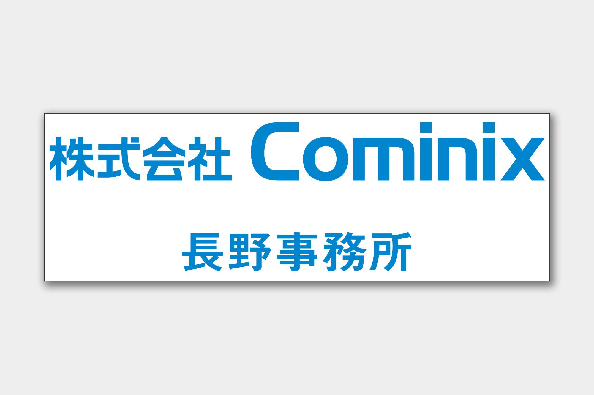 玄関カッティングシート(Comminix様)