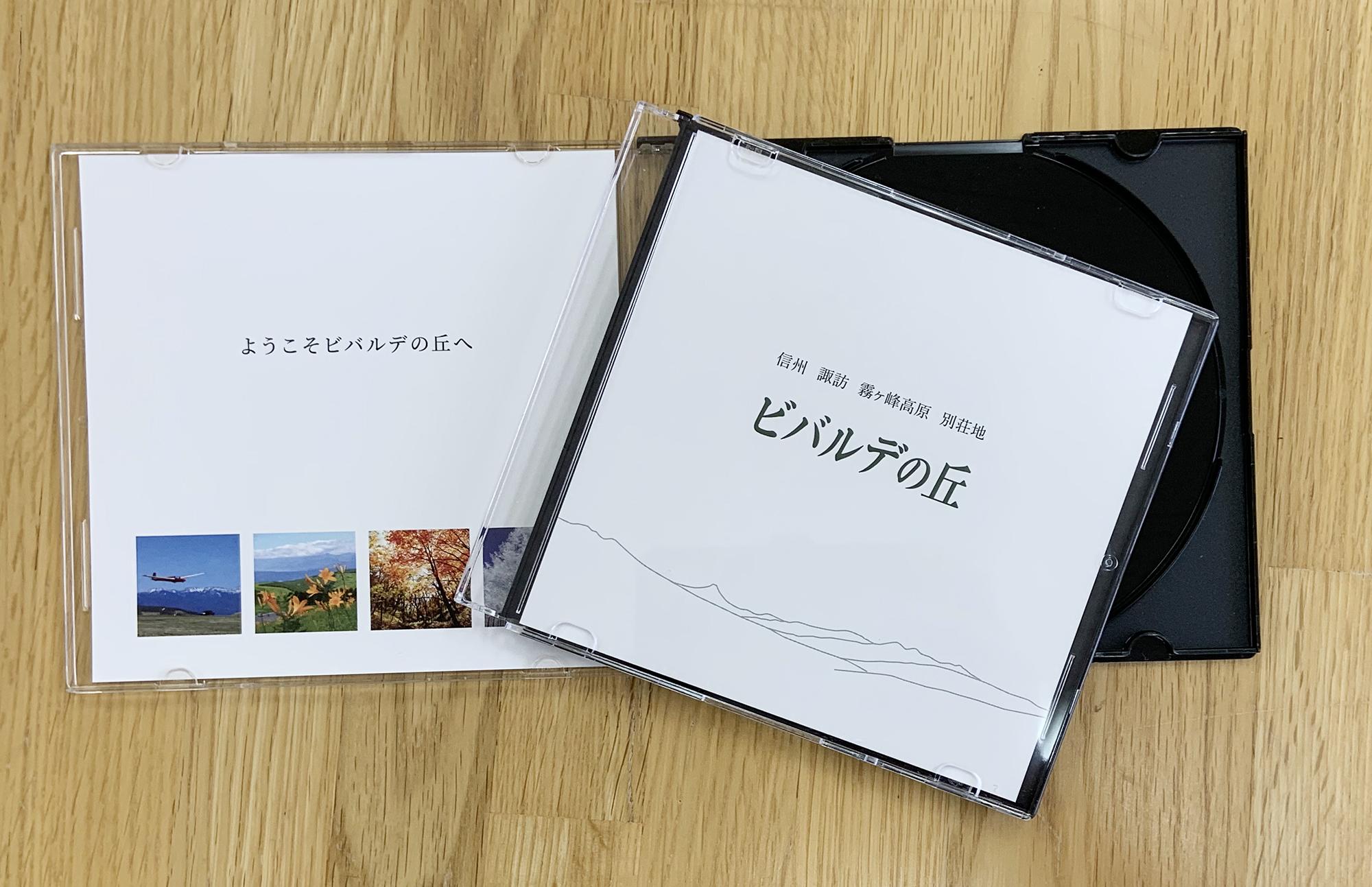 DVDジャケット(ビバルデの丘様)