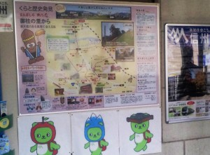 JR茅野駅にパネルを設置しました