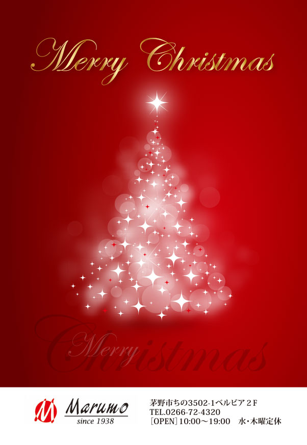 マルモ様クリスマスカード、ミニモト様クリスマスシール作成