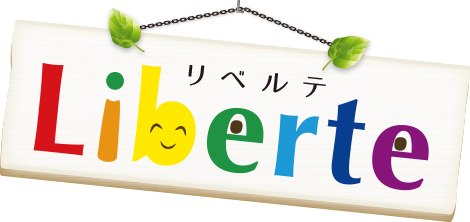 リベルテのロゴ作成