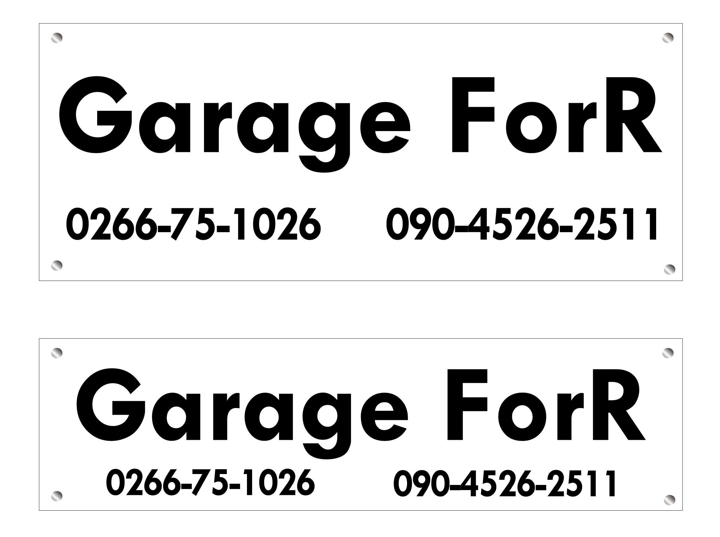 Garage ForR様のパネル2種できました。