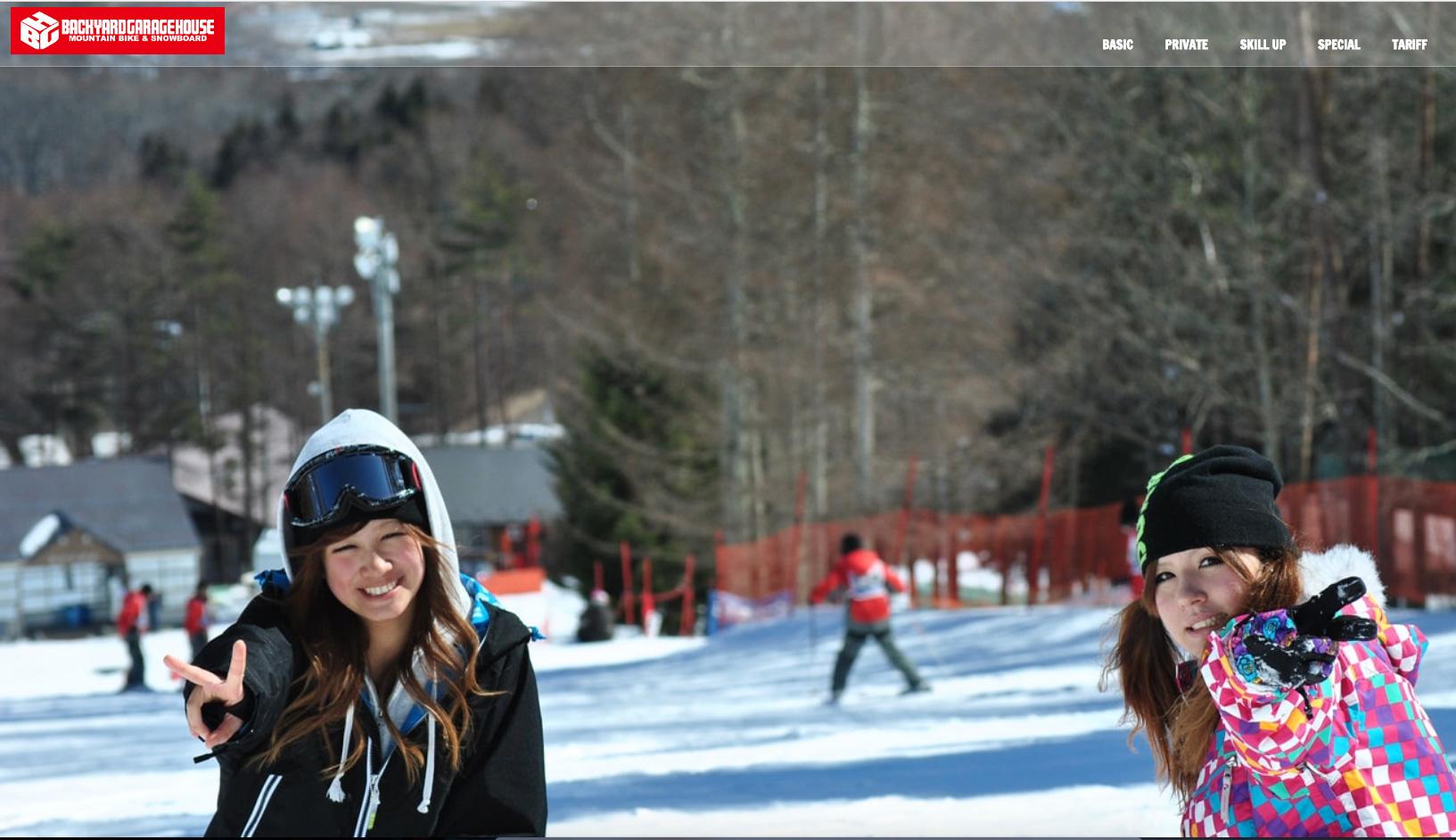 BGH SNOWBORD SCHOOL様のホームページできました。