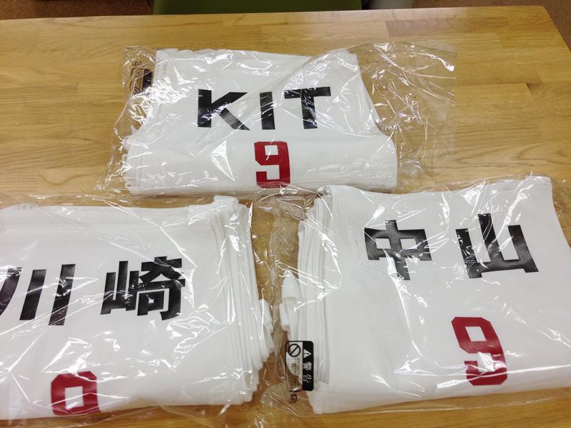 京セラ様スポーツ大会用のゼッケンできました。