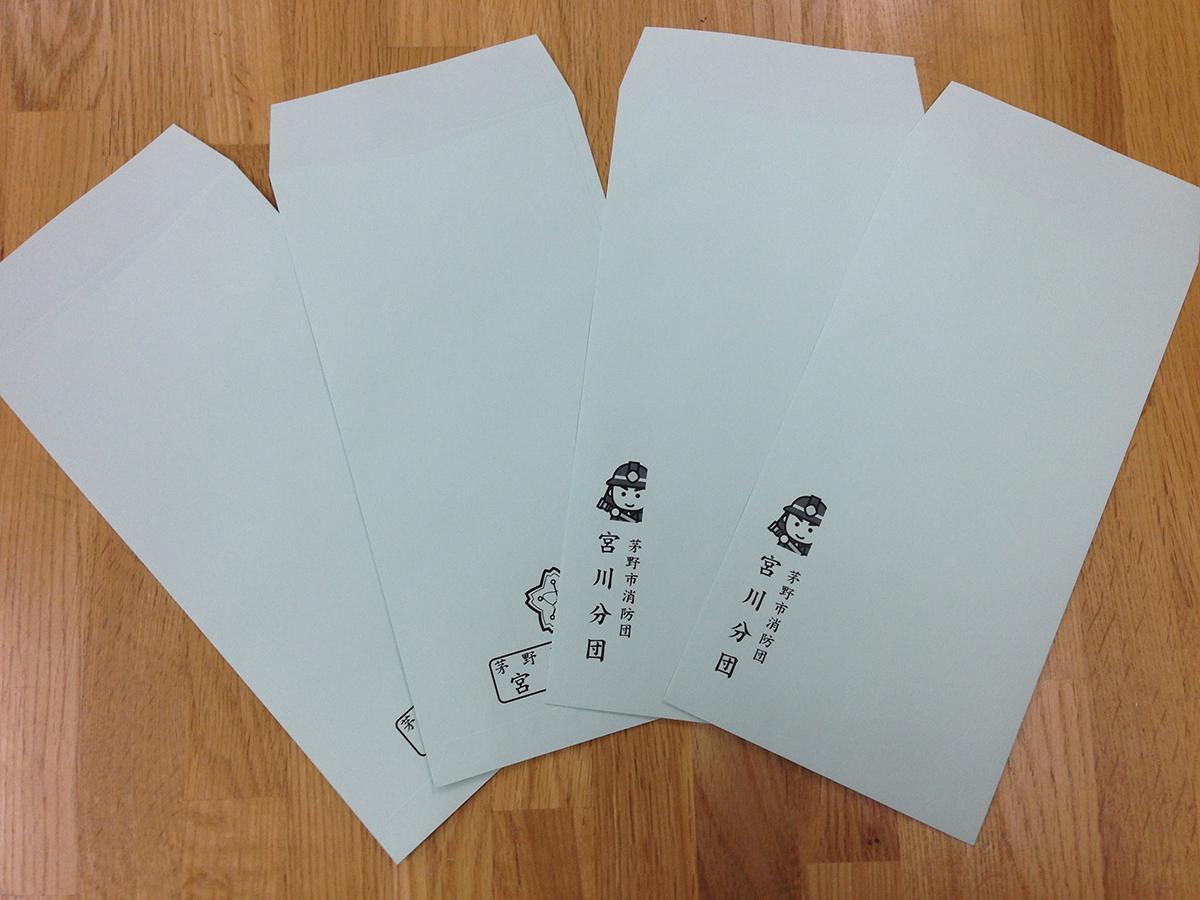 消防団のカラー封筒できました。