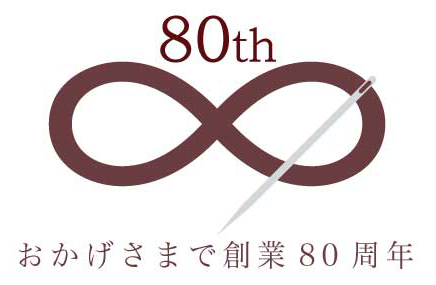 marumo様80周年記念マークできました。