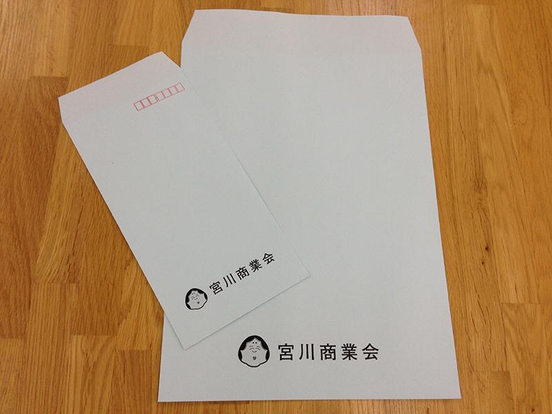 宮川商業会封筒できました。