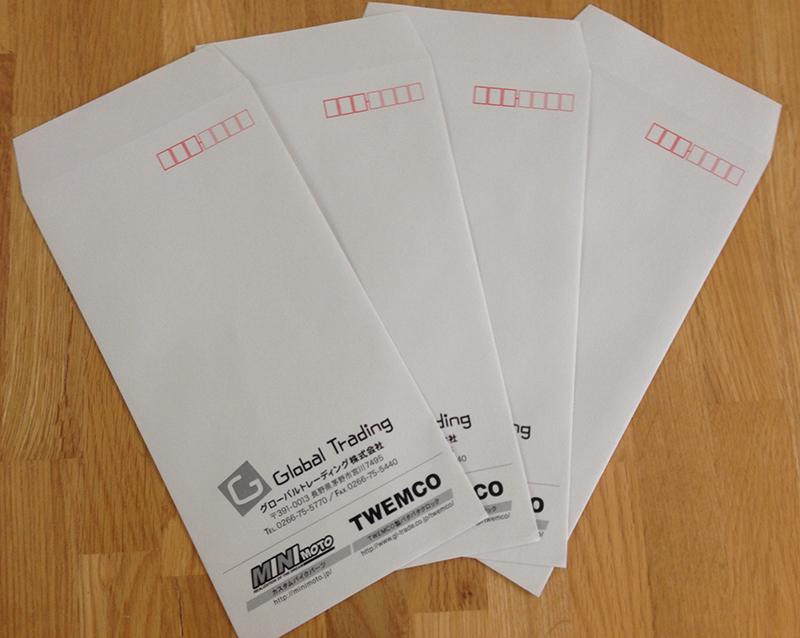 グローバルトレーディング様の長3封筒できました。