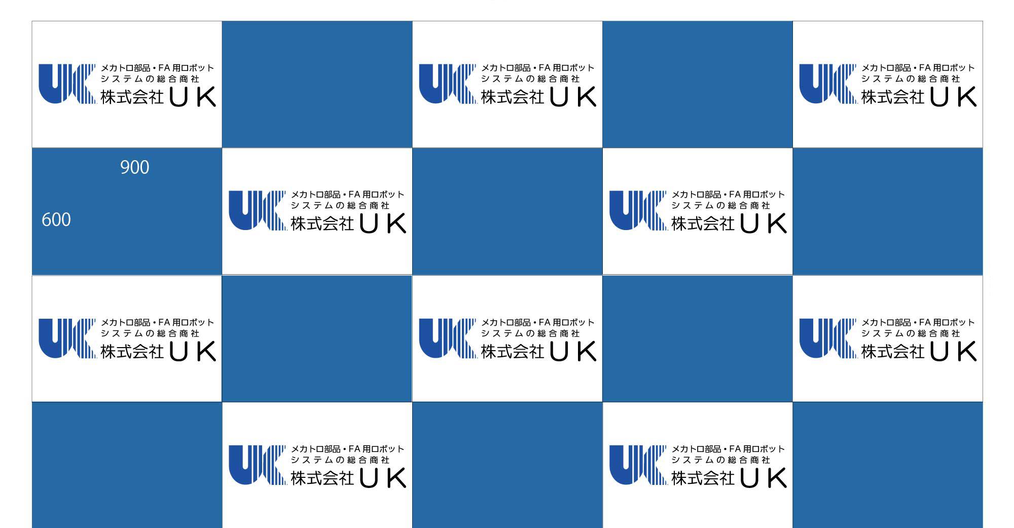 株式会社UK様展示用マットボードパネルできました。