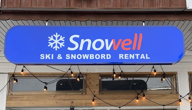 車山高原Snowell様の電飾吊り下げ看板ができました。