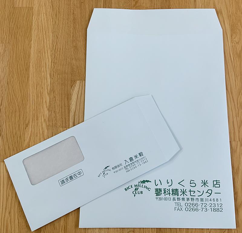 入倉米穀様の角2、窓付きグラシン封筒ができました。